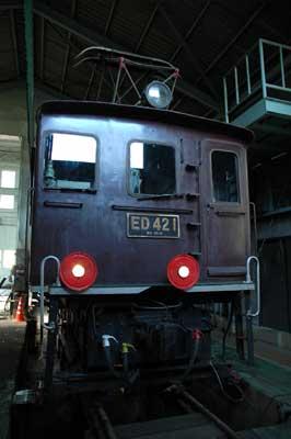 ED42.jpg