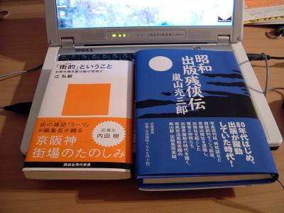 book2006.jpg