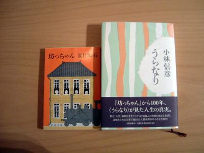 book200602.jpg