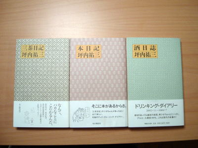 book200603.jpg