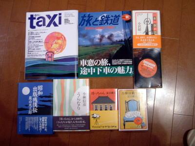 butsuyoku20060930.jpg