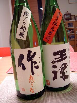 sake2007.jpg