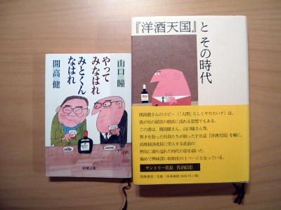 youshutengoku.jpg